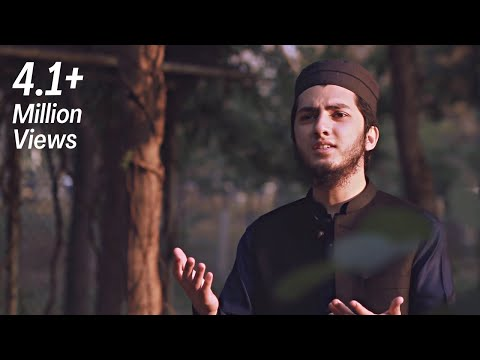 Download ILAHI TERI CHAUKHAT - AQIB FARID (VOCALS ONLY) HD Mp4 3GP Video and MP3