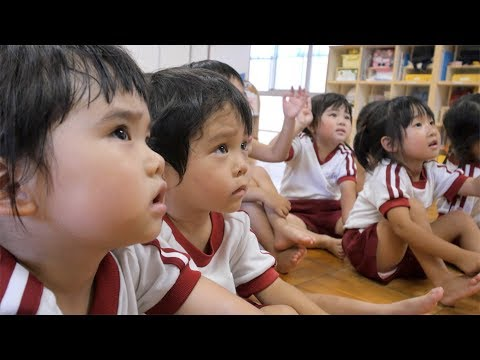 Akebono Kindergarten