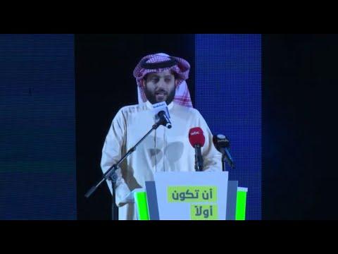 العرب اليوم - شاهد: تركي آل الشيخ يكشف بالأرقام عن نجاح موسم الرياض