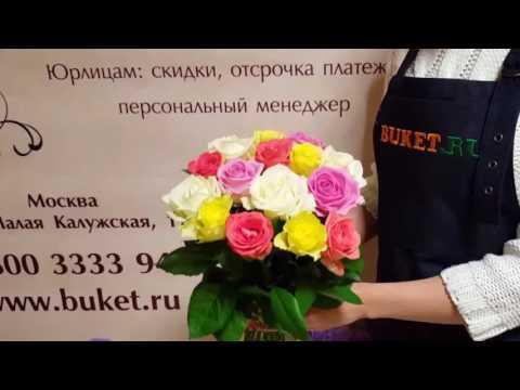 Букет «Микс 25 роз»