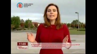 Телеканал ИНТЕР об Армении