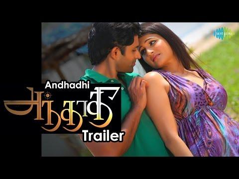 Andhadhi