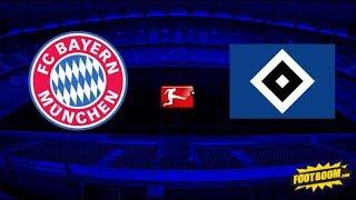 Футбол Чемпионат Германии  Бундеслига  Бавария  -  Гамбург 10.03.2018