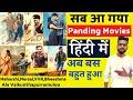 Maharishi Full Movie Hindi   Mersal,Ala Vaikunthapurramuloo,Bheeshma,Vvr,   New South Movie 2021