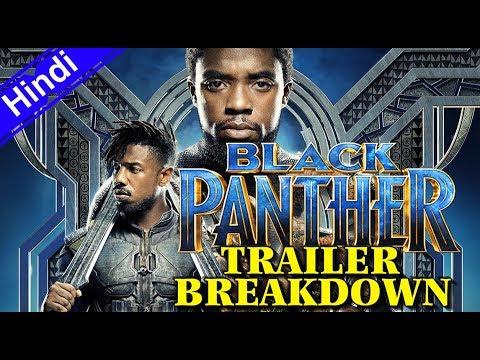 Black Panther Official Trailer BREAKDOWN [Explain In Hindi]