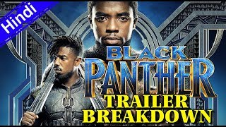 Black Panther Official Trailer BREAKDOWN [Explain In Hindi]