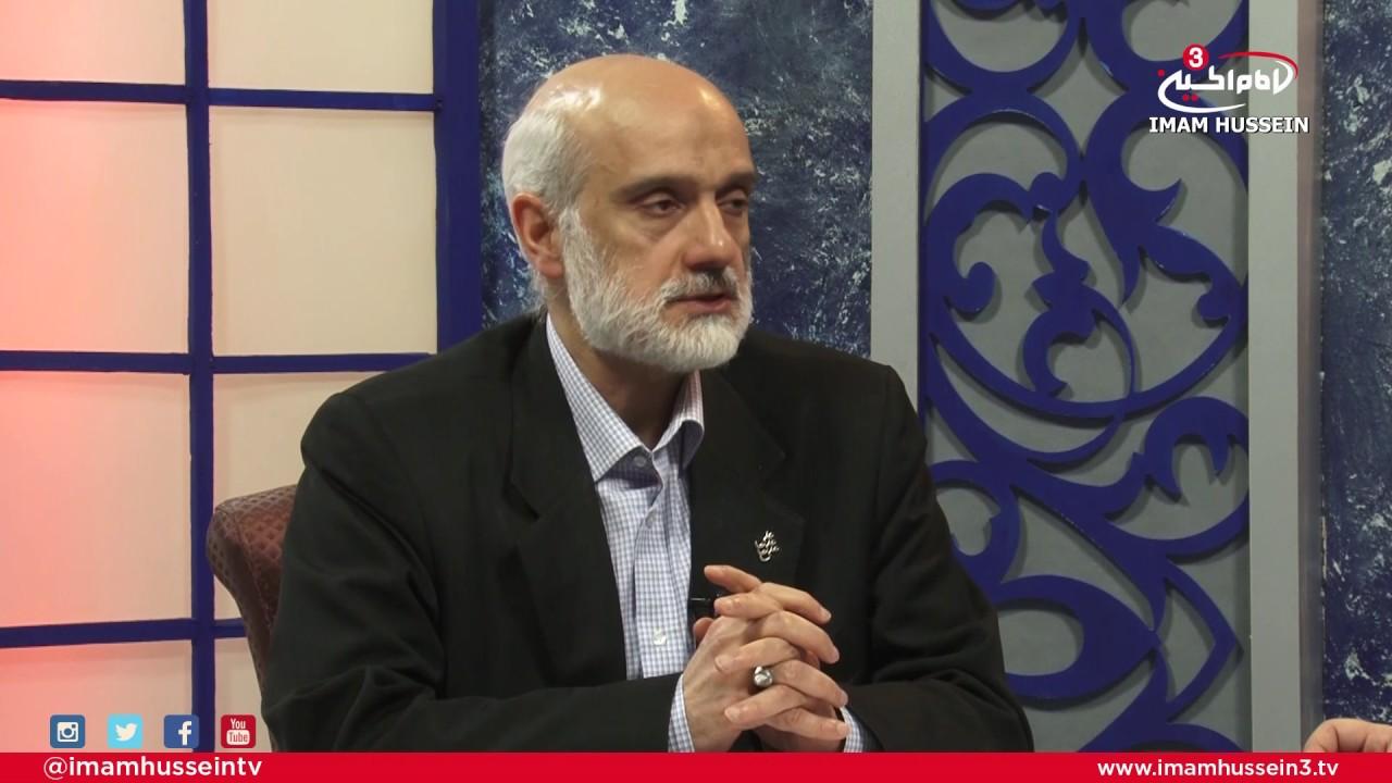 Politics The Very Heart of Islam | Episode 2