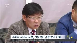 2015년 12월 10일 방송 전체 영상