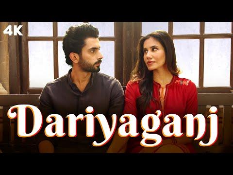 Dariyaganj Lyrics hindi