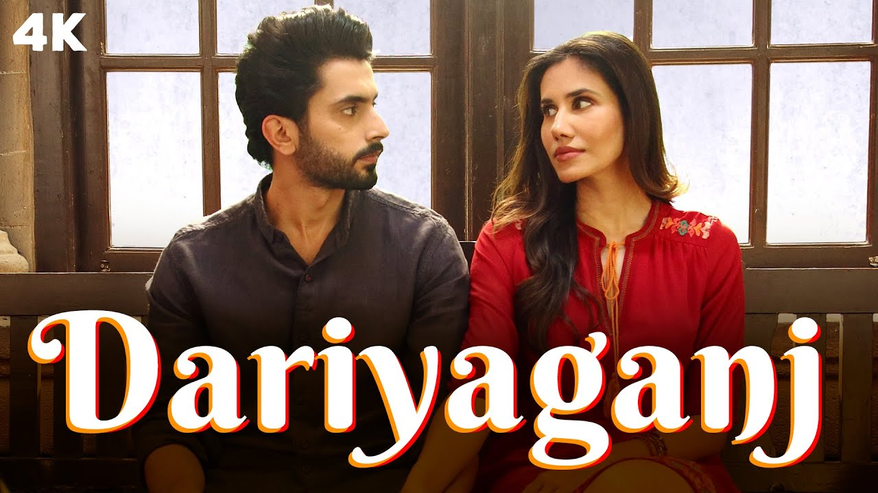 Dariyaganj Hindi lyrics