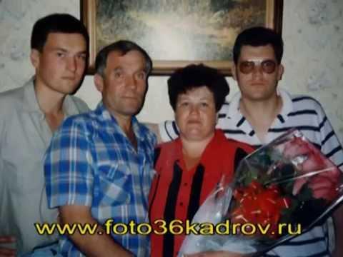 Слайдшоу  юбилей 35 лет