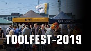 КВТ at ToolFest 2019