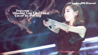 (Cover) SNSD少女時代Taeyeon - Miss You Like Crazy(The King 2Hearts OST)