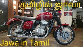 Jawa ( ஜாவா) 🔥🔥🔥தமிழில், Detailed Review & All Colours in Tamil !!!