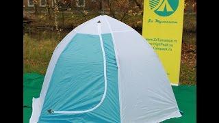 Палатки для зимней рыбалки фирма стек