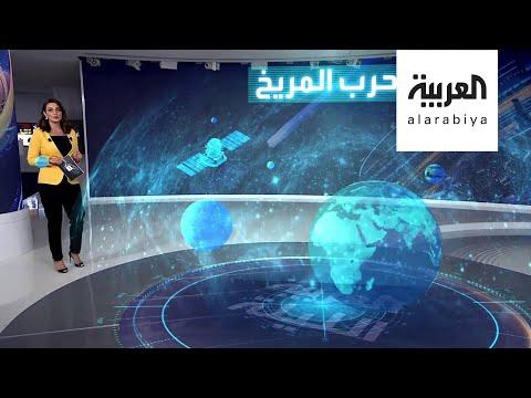 العرب اليوم - شاهد: المركبة الفضائية التي أطلقتها الصين إلى كوكب المريخ