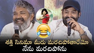 Director SS Rajamouli and Jr NTR Making Hilarious Fun @ RRR Press Meet   Manastars