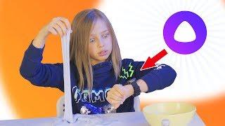 БИТВА ГАДЖЕТОВ! 😖 ДВЕ Яндекс Алисы делают слайм из случайных ингредиентов!