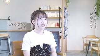 CRACE紹介ムービー☆