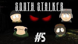 Южный сталкер #5 - Ужасное подземелье