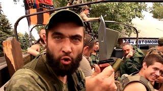 Суровые Донецкие ополченцы!