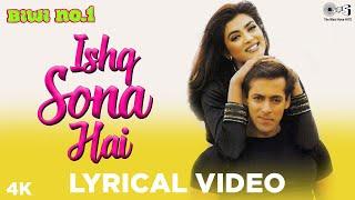 Ishq Sona Hai Lyrical - Biwi No. 1 | Salman Khan, Sushmita Sen | Shankar Mahadevan, Hema Sardesai
