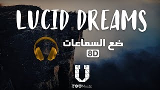 Lucid Dreams Audio