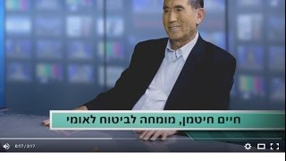"""קצבת זקנה לישראליים שעזבו לחו""""ל"""