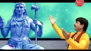 Shiv Shankar Sharanam Mamah 'New Shiv Bhajan' By Prem Prakash Dubey