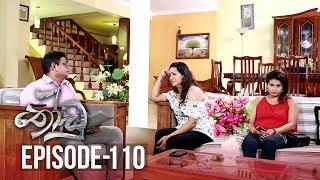 Thoodu | Episode 110 - (2019-07-18) | ITN