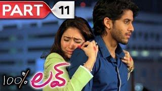 100 percent love || Telugu Full Movie || Naga Chaitanya, Tamannah || Part 11