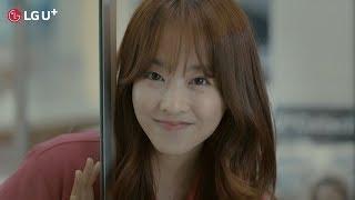 2015 LG U+ 박보영X이동휘의 '한번해보실래요?'