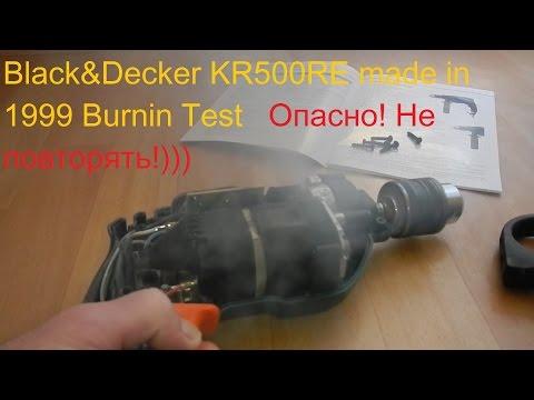 Дрель с Мотором Внутреннего Сгорания)) Black&Decker KR500RE burnin test