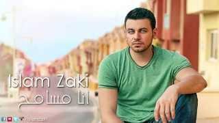 Islam Zaki - Ana Mesame7 | اسلام زكى - انا مسامح تحميل MP3