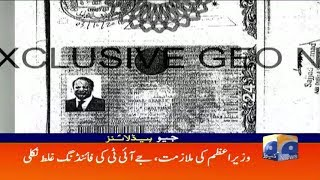 Geo Headlines - 07 PM - 23 July 2017