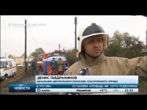 В Башкирии житель взорвавшегося дома сам просил провести газ