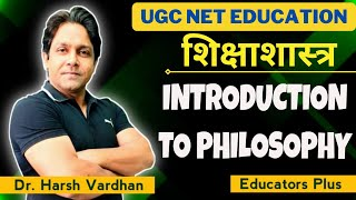 🔴INTRODUCTION TO PHILOSOPHY FOR UGC NET EDUCATION CLASS 1  IMAGES, GIF, ANIMATED GIF, WALLPAPER, STICKER FOR WHATSAPP & FACEBOOK