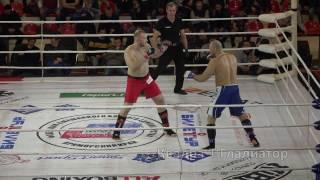359 Кабаргин Михаил (Гладиатор) - Волынец Роман (Арсеньев) 93+кг