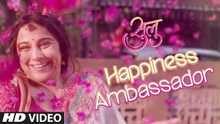Tumhari Sulu – Happiness Ambassador | Vidya Balan | 4 Days to Go (In Cinemas)