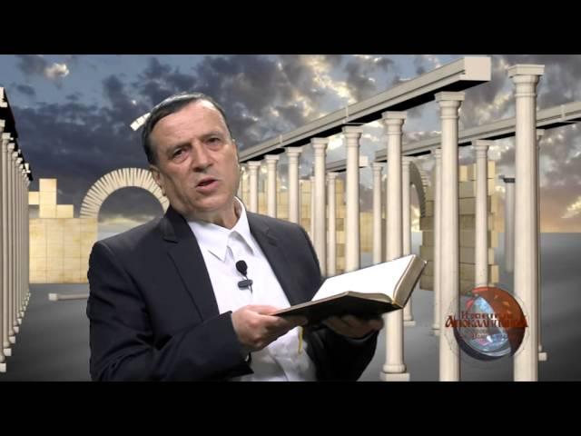 Откровение на св. Йоан Богослов, глава 8, Иван Николов - ППТВ