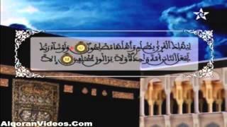 HD المصحف المرتل الحزب 24 للمقرئ محمد إراوي