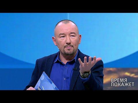 Газовый вопрос и саммит в Париже. Время покажет. Выпуск от 28.11.2019