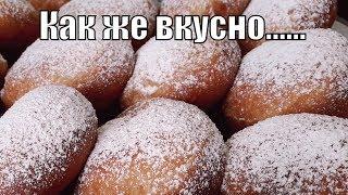 Обалдеете как вкусно!Львовские пончики!Lviv donuts!