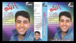 خالد الامير - انسجام \ Khaled El Amir - Ensegam