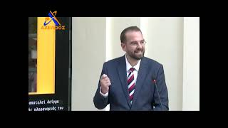 Ομιλία του Περιφερειάρχη Δυτικής Ελλάδας Ν. Φαρμάκη στα εγκαίνια έκθεσης με έργα του Ε. Ντελακρουά, με θέμα Ελληνική Επανάσταση