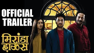Miranda House | Official Trailer | Sainkeet Kamat | Pallavi Subhash | Milind G | Marathi Movie 2019