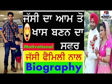 Download Jassi Gill With Family Biography Mother Father Son
