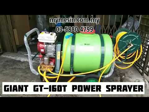 Giant GT-160T Sprayer Pump With Petrol Engine