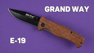 Grand Way E-19 - відео 1
