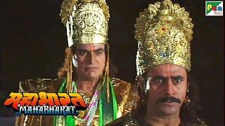 क्यों दुर्योधन ने भीम को अपना जीवन अर्पण किया? | महाभारत (Mahabharat) | B R Chopra | Pen Bhakti - Download this Video in MP3, M4A, WEBM, MP4, 3GP